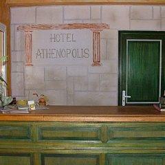 Отель Athénopolis интерьер отеля
