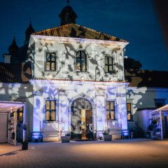 Отель Monte Pacis Литва, Каунас - отзывы, цены и фото номеров - забронировать отель Monte Pacis онлайн вид на фасад фото 2