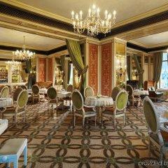 Гостиница Бристоль Украина, Одесса - 6 отзывов об отеле, цены и фото номеров - забронировать гостиницу Бристоль онлайн гостиничный бар
