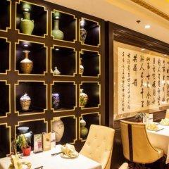 Отель V-Continent Parkview Wuzhou Hotel Китай, Пекин - отзывы, цены и фото номеров - забронировать отель V-Continent Parkview Wuzhou Hotel онлайн питание фото 2