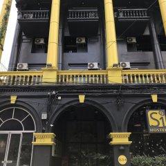 Отель S1hostel Bangkok Бангкок фото 6