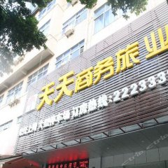 Tiantian Business Hostel вид на фасад