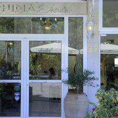 Phidias Hotel Афины фото 2