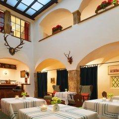 Goldener Hirsch, A Luxury Collection Hotel Зальцбург питание