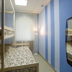 Отель Жилые помещения iHostel Казань фото 12