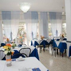 Отель Anversa Италия, Римини - отзывы, цены и фото номеров - забронировать отель Anversa онлайн питание фото 2