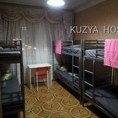 Гостиница Студия в Москве отзывы, цены и фото номеров - забронировать гостиницу Студия онлайн Москва питание фото 2