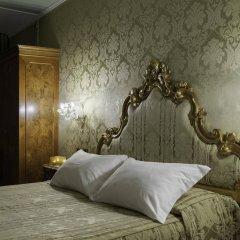 Отель Al Ponte Antico Италия, Венеция - отзывы, цены и фото номеров - забронировать отель Al Ponte Antico онлайн детские мероприятия