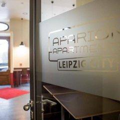 Отель Aparion Leipzig City Германия, Лейпциг - отзывы, цены и фото номеров - забронировать отель Aparion Leipzig City онлайн интерьер отеля