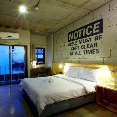Отель The Warehouse Бангкок комната для гостей