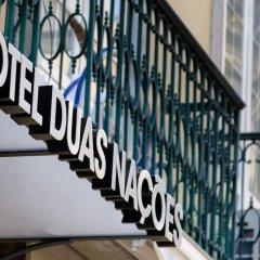 Hotel Duas Nações Лиссабон фото 3