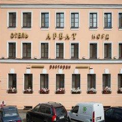 Гостиница Арбат Норд парковка