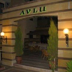Avlu Hotel фото 8
