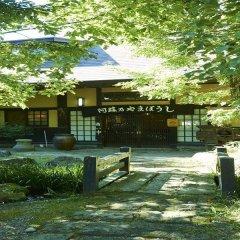 Отель Aso no Yamaboushi Япония, Минамиогуни - отзывы, цены и фото номеров - забронировать отель Aso no Yamaboushi онлайн