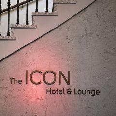 The ICON Hotel & Lounge интерьер отеля фото 3