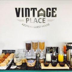 Отель Vintage Place - Azorean Guest House Понта-Делгада питание