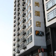 FX Hotel ZhongGuanCun парковка