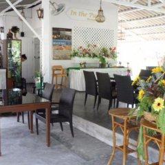 Отель The Hip Resort @ Khao Lak питание