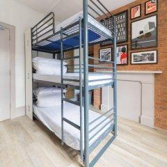 PubLove @ The Green Man - Hostel комната для гостей