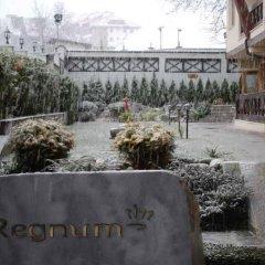 Regnum Bansko Hotel & Spa фото 7
