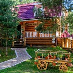 Гостиница Яхонты Ногинск фото 7