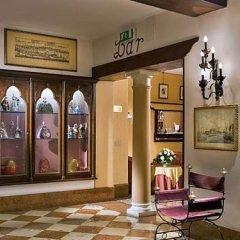 Отель GIORGIONE Венеция развлечения