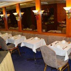Отель Royal Elysées Франция, Париж - 3 отзыва об отеле, цены и фото номеров - забронировать отель Royal Elysées онлайн помещение для мероприятий