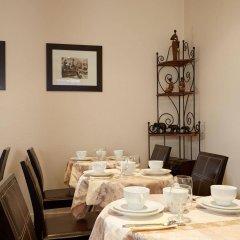 Отель Antin St Georges Франция, Париж - 12 отзывов об отеле, цены и фото номеров - забронировать отель Antin St Georges онлайн питание фото 2