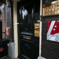 Hotel Hegra Amsterdam Centre гостиничный бар