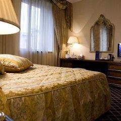 Grand Hotel Yerevan 5* Полулюкс разные типы кроватей