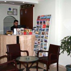 Kafkas Hotel питание фото 2
