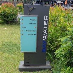 Отель Baywater Resort Samui банкомат
