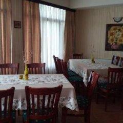Отель Perfect Болгария, Правец - отзывы, цены и фото номеров - забронировать отель Perfect онлайн питание фото 3