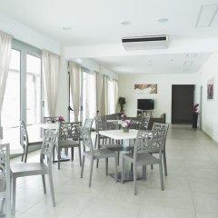Отель REYT Римини питание фото 3