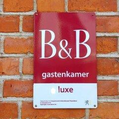 Отель Bed and Breakfast Exterlaer Бельгия, Антверпен - отзывы, цены и фото номеров - забронировать отель Bed and Breakfast Exterlaer онлайн фото 20