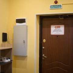 Red Hostel - Adults Only Москва сауна фото 2