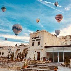 Miracle Cave Hotel Турция, Мустафапаша - отзывы, цены и фото номеров - забронировать отель Miracle Cave Hotel онлайн фото 8