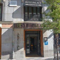 Отель Petit Palace Opera фото 11