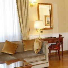 Отель Villa Pinciana комната для гостей фото 3