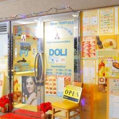 Hotel MyStays Asakusa детские мероприятия