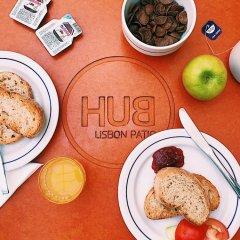 Hub Lisbon Patio Hostel питание