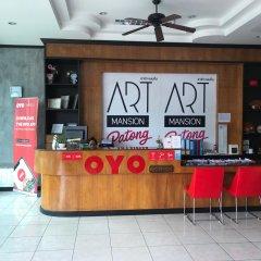 Отель Art Mansion Patong интерьер отеля