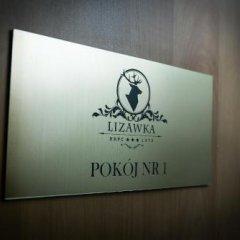 Отель Lizawka HRPC Польша, Познань - отзывы, цены и фото номеров - забронировать отель Lizawka HRPC онлайн интерьер отеля