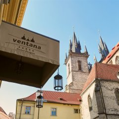 Отель Ventana Hotel Prague Чехия, Прага - 3 отзыва об отеле, цены и фото номеров - забронировать отель Ventana Hotel Prague онлайн фото 2