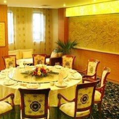 Xian Empress Hotel питание фото 2