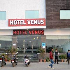 Отель Airport Hotel Venus Индия, Нью-Дели - отзывы, цены и фото номеров - забронировать отель Airport Hotel Venus онлайн спортивное сооружение