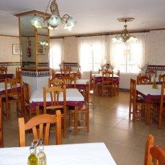 Отель Hostal Rural Montual питание