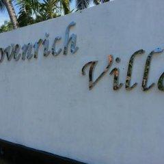 Отель Rovenrich фото 3
