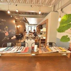 Chillulu Coffee & Hostel питание фото 2