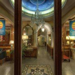 Comfort Hotel Bolivar гостиничный бар